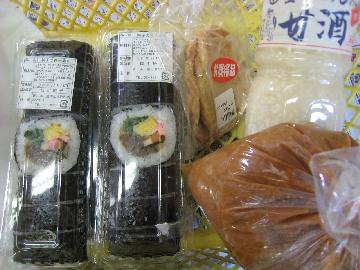 yamamotosantyoku0811-2.jpg