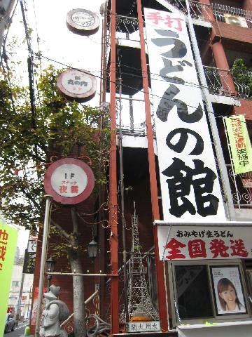 yamasika-new0810-3.jpg