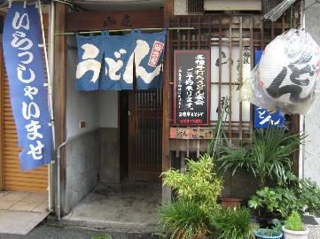 yamasika0810-1.jpg