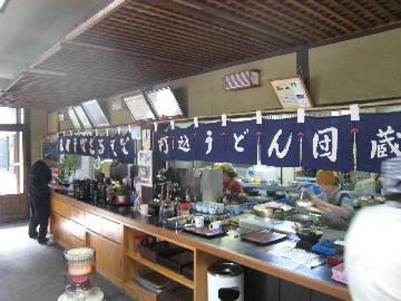 yasobaan0811-1.jpg