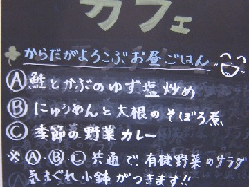 yosimuracafe0812-1.jpg