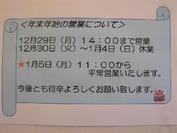 yosimuracafe0812-8.jpg