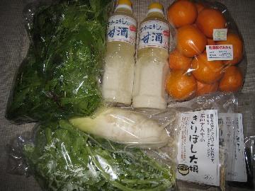 yosimuranoen0812-1.jpg