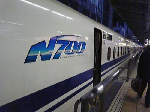 20081206085452