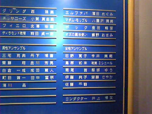 20090210_1.jpg