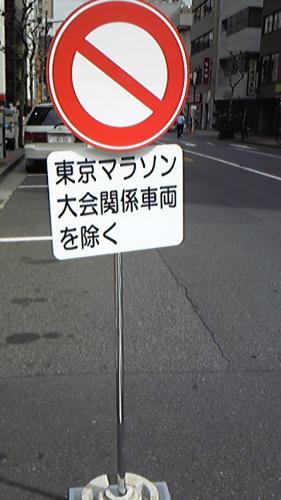 20090322_2.jpg