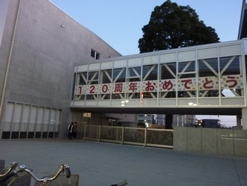 20091117_7.jpg
