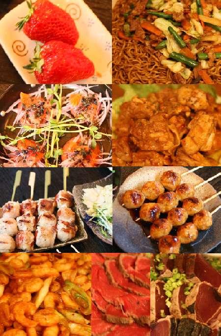 food0317.jpg