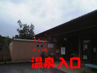 温泉07.3.25_1