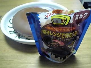 バレンタインチョコケーキ2008_2