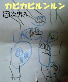 次男の絵06.12.19_1