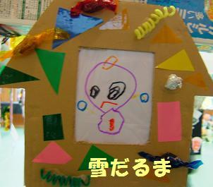 作品展2006_1