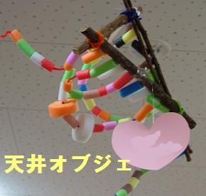 作品展2006_4