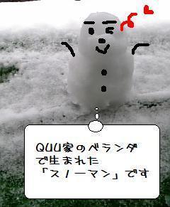 雪だるま2007.1.7_2