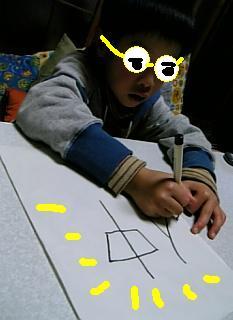 書初め2007
