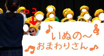 劇・歌発表会2007_1