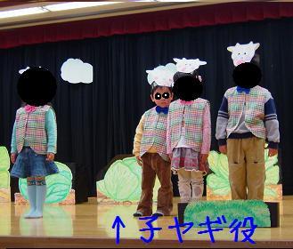 劇・歌発表会2007_2