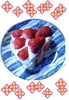 炊飯器ケーキ2