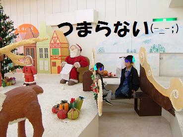 お菓子の城6