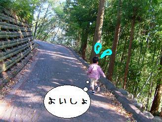 07.4.29.温泉8