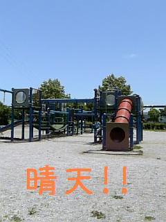 大きな公園03