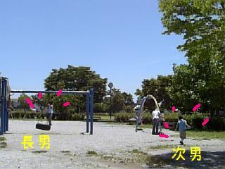 大きな公園04