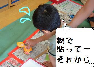 参観日2007.6_1