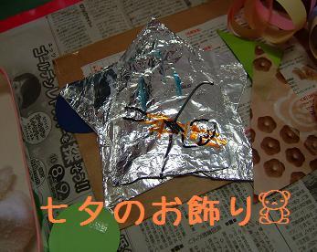 参観日2007.6_2