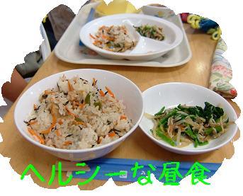 参観日2007.6_3