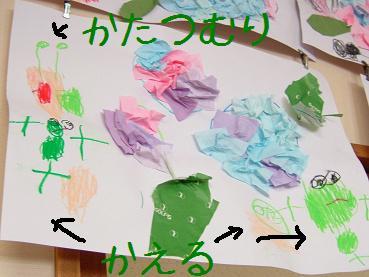 参観日2007.6_4