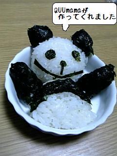 パンダおにぎり1