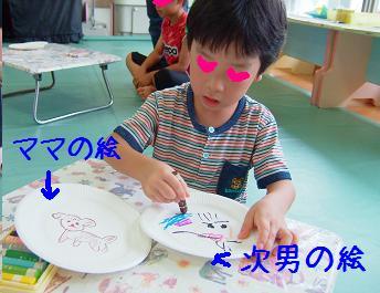 夏祭り2007_2