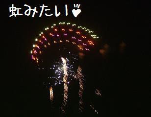 花火2007_3