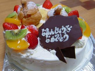 誕生日ケーキ07.8.4_1