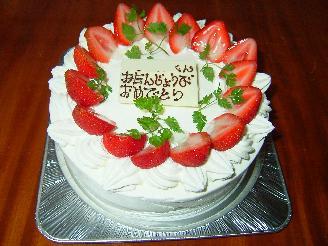 次男五歳の誕生日のお祝い1