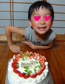 次男五歳の誕生日のお祝い2