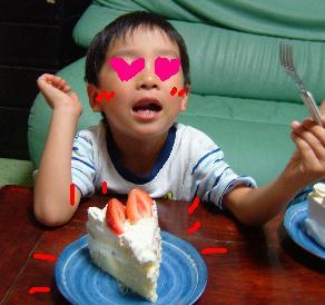 次男五歳の誕生日のお祝い3