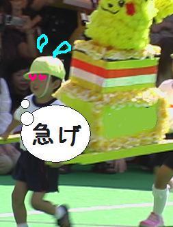 次男の運動会2007.3