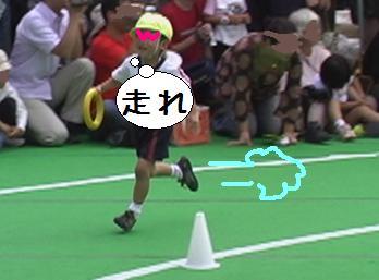 次男の運動会2007.4