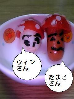遠足のお弁当2_07.10.18