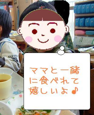 参観日2007.11_3
