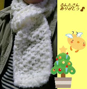 手編みのマフラー1