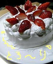 ショートケーキ3