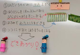 保育参観日08.6_1