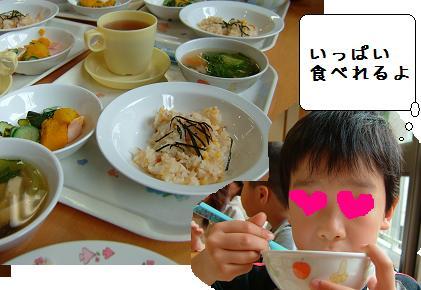 保育参観日08.6_3