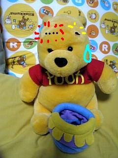poohさん