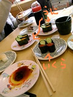 sushi.3