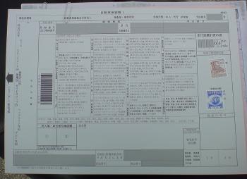 20111109_03
