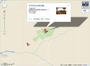 20110921_みずがき山自然公園