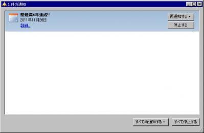 20111126_01